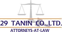 The 29 Tanin-